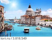 Купить «Гранд-канал и базилика Санта-Мария делла Салюте, Венеция, Италия», фото № 3818549, снято 12 июня 2012 г. (c) Iakov Kalinin / Фотобанк Лори