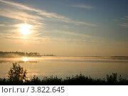 Туман. Стоковое фото, фотограф Артём Вакарин / Фотобанк Лори