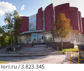 Библиотека-музей имени Ларисы Гладиной, город Апатиты, Мурманская область (2012 год). Редакционное фото, фотограф Вячеслав Палес / Фотобанк Лори