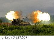 """Купить «152-мм самоходная артиллерийская пушка 2С5 """"Гиацинт-С"""" ведет огонь», фото № 3827557, снято 17 июня 2019 г. (c) Matwey / Фотобанк Лори"""