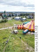 Купить «Цирк шапито в городе Сегежа, Карелия», фото № 3831113, снято 26 августа 2012 г. (c) Кекяляйнен Андрей / Фотобанк Лори