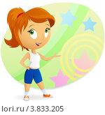 Купить «Симпатичная девушка в спортивной одежде. Иллюстрация», иллюстрация № 3833205 (c) Алексей Зайцев / Фотобанк Лори