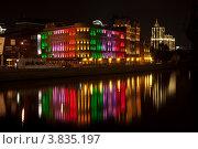 Купить «Ночная Москва», фото № 3835197, снято 14 сентября 2012 г. (c) Наталья Волкова / Фотобанк Лори