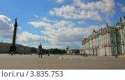 Эрмитаж и Дворцовая площадь в Санкт-Петербурге - таймлапс (2012 год). Редакционное видео, видеограф Михаил Коханчиков / Фотобанк Лори