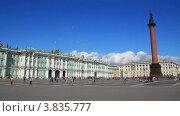 Эрмитаж и Дворцовая площадь в Санкт-Петербурге (2012 год). Редакционное видео, видеограф Михаил Коханчиков / Фотобанк Лори