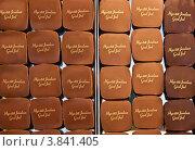 Шоколадные конфеты (2011 год). Редакционное фото, фотограф Daniil Nikiforov / Фотобанк Лори