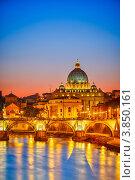 Купить «Собор Святого Петра в ночное время, Рим», фото № 3850161, снято 22 мая 2019 г. (c) Sergey Borisov / Фотобанк Лори