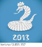Купить «Бумажная змея. Оригами», иллюстрация № 3851157 (c) Алексей Тельнов / Фотобанк Лори