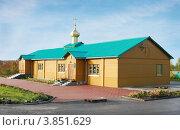 Свято-Успенская церковь в Апатитах (2012 год). Стоковое фото, фотограф Александр Романов / Фотобанк Лори