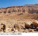 Малый Кратер (Махтеш Катан) в пустыне Негев, Израиль. Стоковое фото, фотограф Shlomo Polonsky / Фотобанк Лори