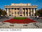 Купить «Новосибирск. Новосибирский государственный академический театр оперы и балета (НГАТОиБ)», фото № 3854413, снято 11 сентября 2012 г. (c) Matwey / Фотобанк Лори