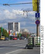 Купить «Вид на Щелковское шоссе, поворот на начало Сиреневого бульвара. Москва», эксклюзивное фото № 3861537, снято 5 сентября 2012 г. (c) lana1501 / Фотобанк Лори