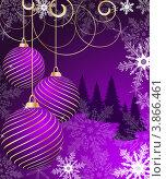 Новогодняя поздравительная открытка с шарами, елками и снежинками. Стоковая иллюстрация, иллюстратор Чичина Марина / Фотобанк Лори