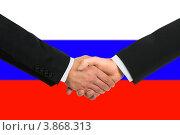 Купить «Деловое рукопожатие на фоне флага России», фото № 3868313, снято 19 октября 2018 г. (c) Александр Макаров / Фотобанк Лори