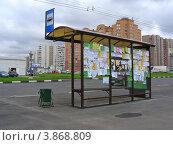 Купить «Остановка общественного транспорта на Городецкой улице. Новокосино. Москва», эксклюзивное фото № 3868809, снято 7 сентября 2012 г. (c) lana1501 / Фотобанк Лори