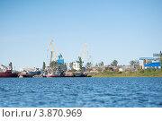 Купить «Ахтубинский Судостроительно-судоремонтный завод», эксклюзивное фото № 3870969, снято 20 сентября 2012 г. (c) katalinks / Фотобанк Лори
