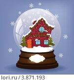 Красивый дом внутри новогоднего стеклянного шара. Стоковая иллюстрация, иллюстратор Евгений / Фотобанк Лори