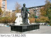 Памятник пушкину. Город Улан-Удэ (2012 год). Редакционное фото, фотограф Анна Зеленская / Фотобанк Лори
