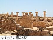 Купить «Античный город (Кипр, Пафос)», фото № 3882733, снято 31 мая 2012 г. (c) Хименков Николай / Фотобанк Лори