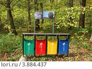 Купить «Стойка с разноцветными контейнерами для раздельного сбора мусора», эксклюзивное фото № 3884437, снято 26 июня 2019 г. (c) Щеголева Ольга / Фотобанк Лори