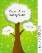 Купить «Бумажный фон с деревом», иллюстрация № 3885245 (c) Евгения Малахова / Фотобанк Лори