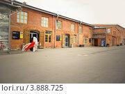 «Винзавод» — центр современного искусства. Москва (2012 год). Редакционное фото, фотограф Ксения Крылова / Фотобанк Лори