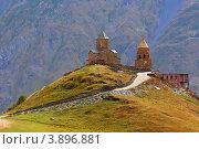 Купить «Гергетская церковь в горах Кавказа в Грузии», фото № 3896881, снято 14 сентября 2012 г. (c) yeti / Фотобанк Лори