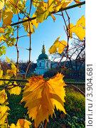 Осень в Киево-Печерской Лавре. Стоковое фото, фотограф Владимир Фалин / Фотобанк Лори