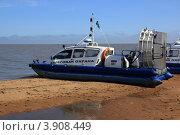 Судно на воздушной подушке на берегу озера Ханка (2012 год). Редакционное фото, фотограф Сергей Флоренцев / Фотобанк Лори