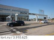 Купить «Аэропорт Пула. Хорватия», фото № 3910625, снято 11 августа 2012 г. (c) Михаил Рыбачек / Фотобанк Лори