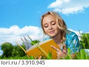 Купить «Красивая девушка читает книгу на открытом воздухе», фото № 3910945, снято 18 июня 2012 г. (c) Сергей Новиков / Фотобанк Лори