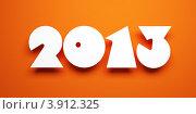 Купить «Новый год 2013. Стилизованные цифры на оранжевом фоне», иллюстрация № 3912325 (c) Дмитрий Кутлаев / Фотобанк Лори