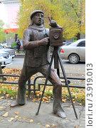 Купить «Скульптура фотографа, г. Абакан», фото № 3919013, снято 11 октября 2012 г. (c) Виталий Матонин / Фотобанк Лори