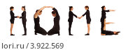 """Люди в чёрной одежде стоят в позе английского слова """"home"""", фото № 3922569, снято 30 июля 2012 г. (c) Tatjana Romanova / Фотобанк Лори"""