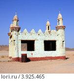 Купить «Египет.Маленькая мечеть в пустыне», фото № 3925465, снято 26 сентября 2012 г. (c) АЛЕКСАНДР МИХЕИЧЕВ / Фотобанк Лори