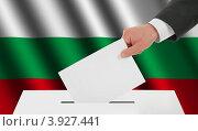 Купить «Флаг Болгарии и рука, опускающая бюллетень в урну», иллюстрация № 3927441 (c) Александр Макаров / Фотобанк Лори