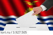 Купить «Рука опускает избирательный бюллетень на фоне флага Кирибати», иллюстрация № 3927505 (c) Александр Макаров / Фотобанк Лори