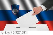 Купить «Флаг Словении и рука, опускающая бюллетень в урну», иллюстрация № 3927581 (c) Александр Макаров / Фотобанк Лори