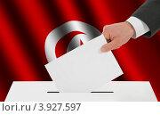 Купить «Флаг Туниса и рука, опускающая бюллетень в урну», иллюстрация № 3927597 (c) Александр Макаров / Фотобанк Лори