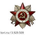 Орден Отечественной войны II степени на белом фоне. Стоковое фото, фотограф Nikolay Sukhorukov / Фотобанк Лори