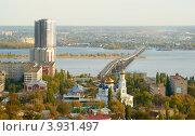 Купить «Саратов, мост Энгельса через Волгу», фото № 3931497, снято 5 октября 2012 г. (c) Сергей Федулов / Фотобанк Лори
