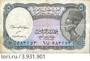 Купить «Банкнота Египта номиналом 5 пиастров», фото № 3931901, снято 18 января 2020 г. (c) АЛЕКСАНДР МИХЕИЧЕВ / Фотобанк Лори