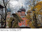 Купить «Донской монастырь. Москва, Россия», фото № 3932377, снято 13 октября 2012 г. (c) Boris Breytman / Фотобанк Лори