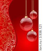 Красные елочные шары на красном фоне. Новогодняя открытка. Стоковая иллюстрация, иллюстратор Чичина Марина / Фотобанк Лори