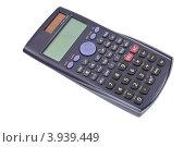 Купить «Калькулятор на белом фоне», фото № 3939449, снято 12 июля 2010 г. (c) Vladislav Belozerov / Фотобанк Лори