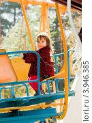 Купить «Девочка катается на колесе обозрения», фото № 3946385, снято 14 октября 2012 г. (c) WalDeMarus / Фотобанк Лори
