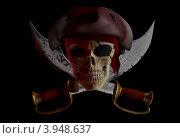 Пиратский череп. Стоковая иллюстрация, иллюстратор Андрей Воскресенский / Фотобанк Лори
