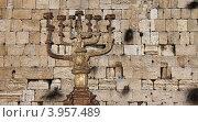 Купить «Большая Менора на фоне Западной стены», фото № 3957489, снято 21 декабря 2011 г. (c) Felix Bensman / Фотобанк Лори