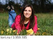 Молодая девушка на природе осенью. Стоковое фото, фотограф Анна Момот / Фотобанк Лори