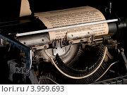 Печатная машина (2011 год). Редакционное фото, фотограф Ирина Жулябина / Фотобанк Лори